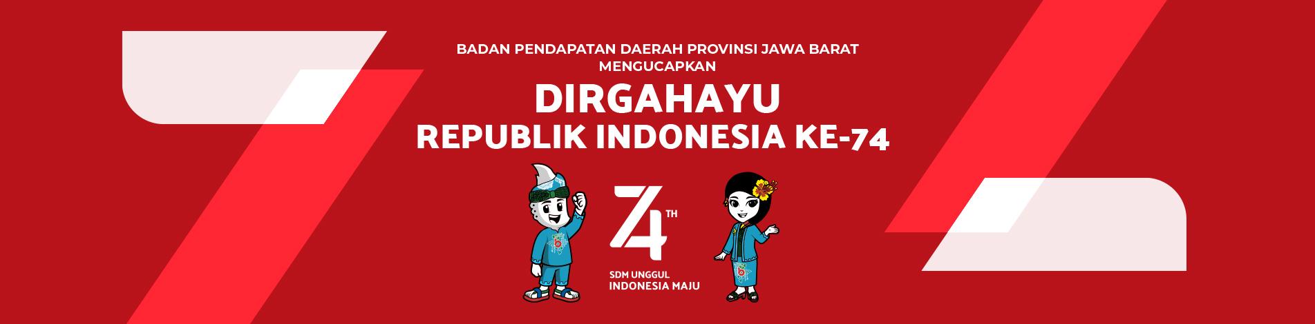 Banner Dirgahayu RI 74